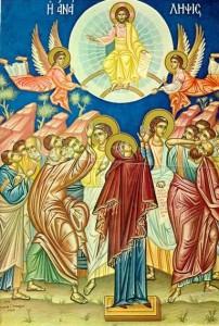 ascension (1)
